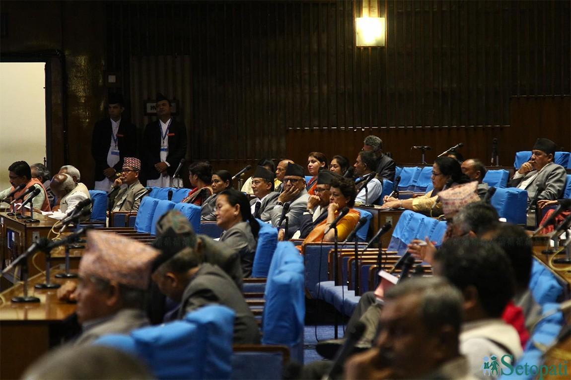 बजेटमाथि संसदमा जारी छलफलको अन्तिम दिन सहभागी सांसदहरू। तस्बिरः निशा भण्डारी/सेतोपाटी