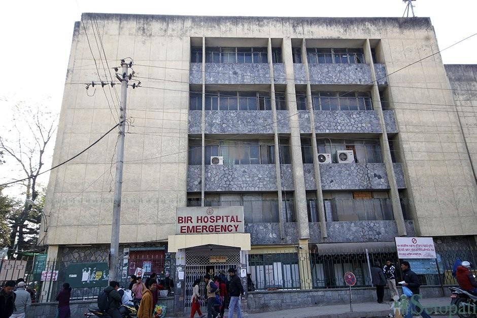 वीर अस्पताल: फाइल तस्बिर।