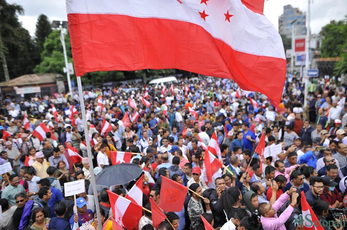 महासमिति बैठकमा भाग लिन देशभरका कांग्रेस काठमाडौंमा