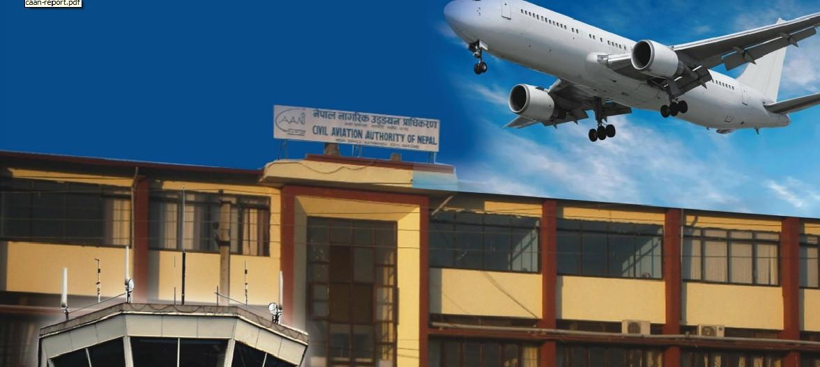 कानूनविपरित नागरिक उड्डयन प्राधिकरणका कर्मचारीलाई बोनस