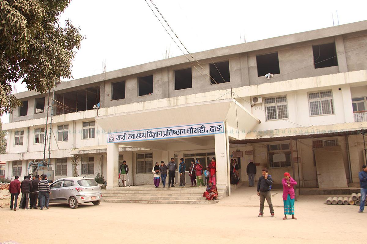 राप्ती स्वास्थ्य विज्ञान प्रतिष्ठान अस्तव्यस्त, ९ जना मेडिकल अधिकृतको करार सेवा भंग