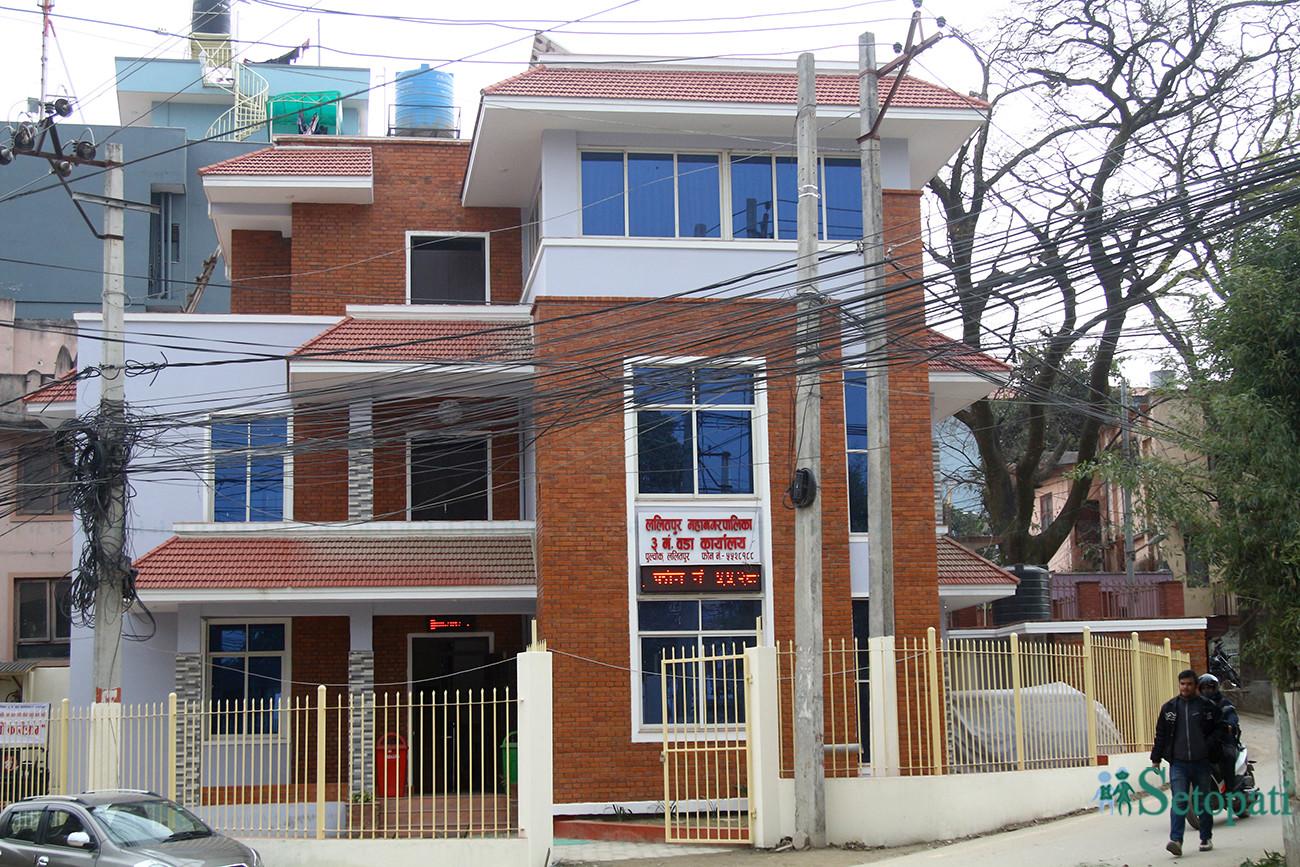 ललितपुर वडा नं. ३ को कार्यालय। तस्बिरः निशा भण्डारी/सेतोपाटी