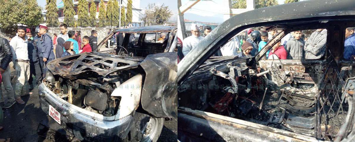 नेविसंघका कार्यकर्ताले जलाएका सरकारी गाडी।