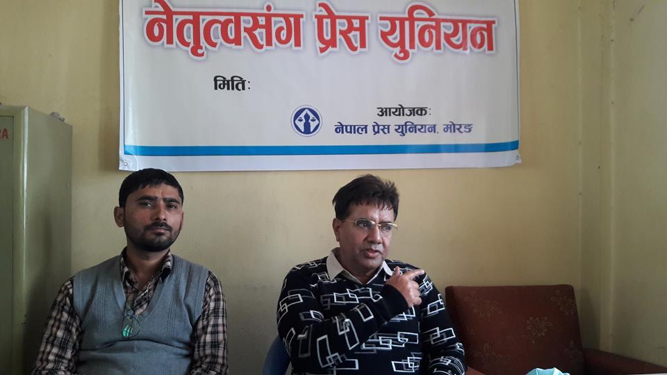 नेपाल प्रेस युनियन मोरङको बहस कार्यक्रममा नेता अर्याल। तस्बिर: सेतोपाटी