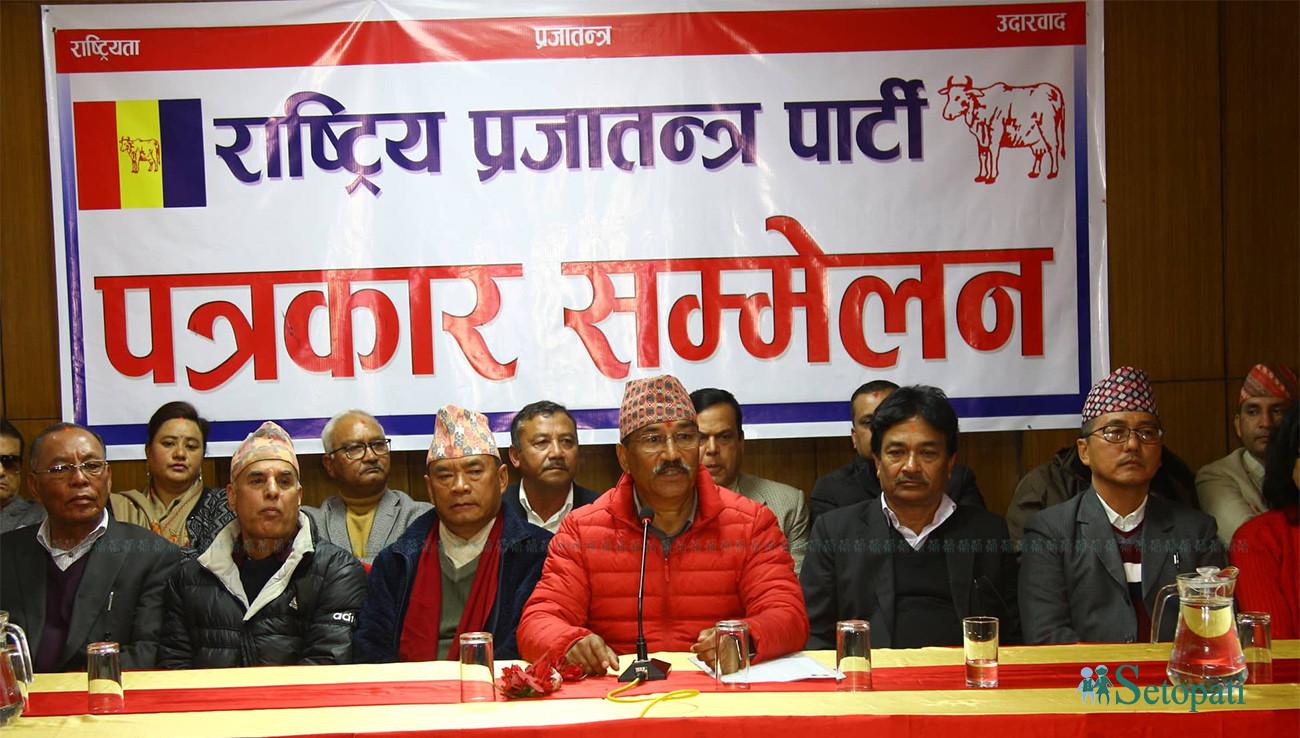 काठमाडौंमा आयोजित पत्रकार सम्मेलनमा सम्बोधन गर्दै राप्रपा अध्यक्ष कमल थापालगायत। तस्बिरः निशा भण्डारी