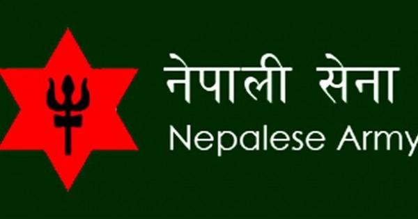 नेपाली सेनाको कार्यक्रममा निजी मिडियालाई प्रवेशमा रोक!