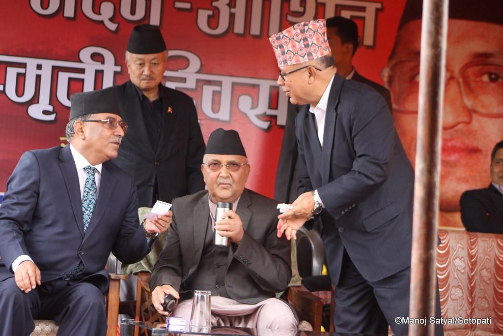 नेकपामा ओली, प्रचण्ड र नेपालमध्ये दुई नेता एक ठाउँ उभिने परिस्थिति बन्दै