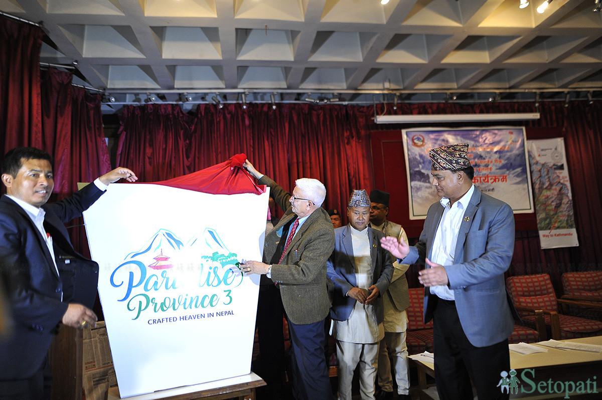 मंगलबार काठमाडौंको पर्यटन बोर्डमा आयोजित एक कार्यक्रममा नेपाल भ्रमण वर्ष २०२० लाई लक्षित गरी प्रदेश नं. ३ को पर्यटन ब्राण्ड सार्वजनिक गर्दै मुख्यमन्त्री डोरमणि पौडेल। तस्बिरः नारायण महर्जन