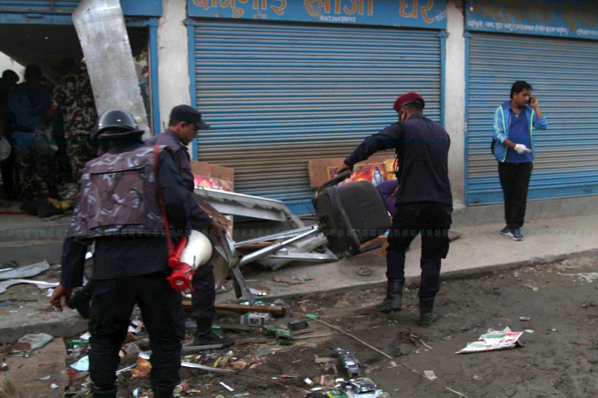 को हुन् काठमाडौं बम विस्फोटमा मर्ने विप्लवका चार कार्यकर्ता?