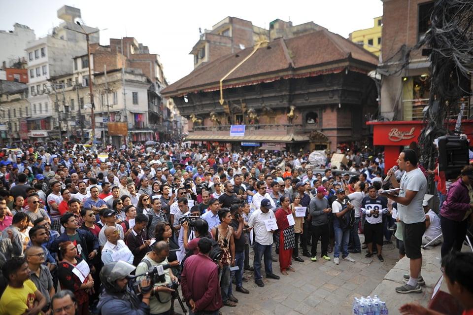 गुठी विधेयकविरूद्ध सोमबार इन्द्रचोकमा आयोजित विरोध प्रदर्शन। तस्बिर: नारायण महर्जन/सेतोपाटी