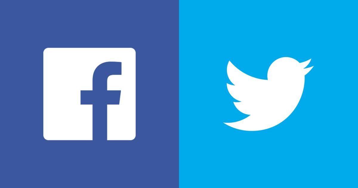 फेसबुक, ट्वीटरमा सरकार विरोधी अभिव्यक्ति दिएमा कर्मचारीको पेन्सन रोकिन सक्ने