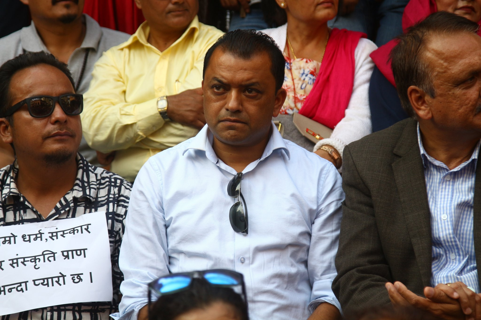 गुठी विधेयकविरूद्ध नेपाली कांग्रेसद्वारा आइतबार राजधानीमा आयोजित विरोध सभा। तस्बिर: निशा भण्डारी/सेतोपाटी