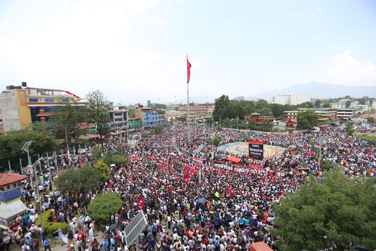 गुठी विधेयक खारेजी माग गर्दै काठमाडौंमा उर्लियो जनसागर (फोटोफिचर)