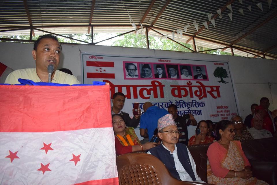कांग्रेस पालुङटार नगर अधिवेशनमा बोल्दै गगन थापा। तस्वीर: मोहसिन अलि मियाँ/गोरखा।