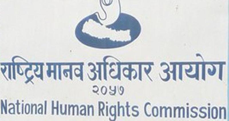 कैदीबन्दीलाई उपचार गर्दा नेल नलगाउन मानव अधिकार आयोगको निर्देशन