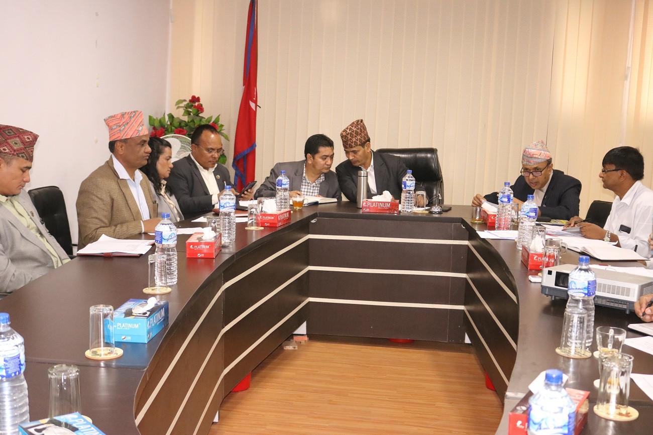 सोमबार बसेको प्रदेश विपद् व्यवस्थापन समितिको बैठक। तस्बिर : मुख्यमन्त्रीको कार्यालयबाट प्राप्त