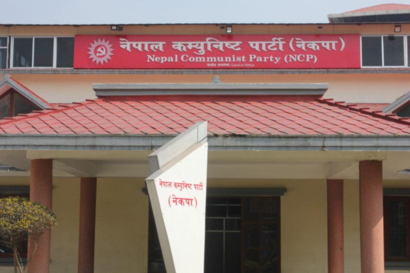 रघुवीर महासेठ र प्रभु साहलाई पार्टीबाट निकाल्न नेकपाका १६ केन्द्रीय सदस्यको माग