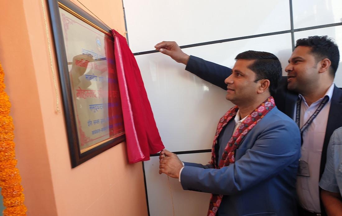 संसद भवन परिसरमा खुल्यो झण्डै ३ करोड लगानीको भिआइपी चमेना गृह