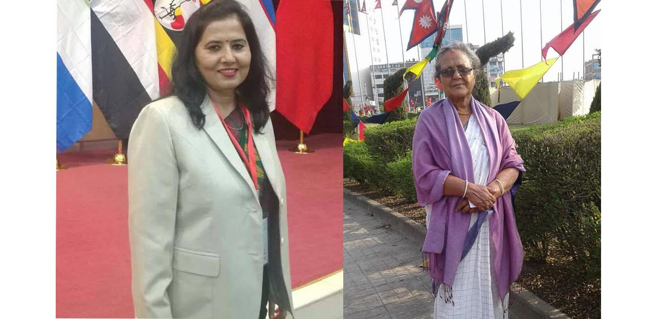 कांग्रेस नेताहरूले थर्काए सांसद मीना पाण्डे र डिला संग्रौलालाई