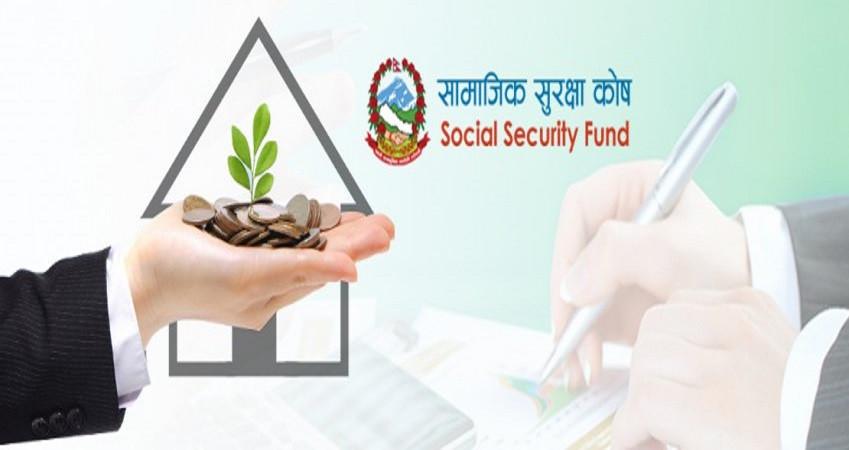 विभेद नहटेसम्म बैंकहरू सामाजिक सुरक्षा कोषमा नजाने