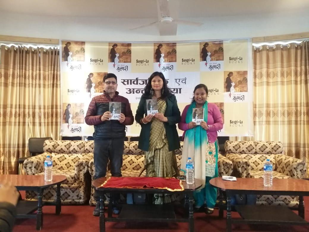 लेखक मुनाका साथमा नयनराज र प्रियंका