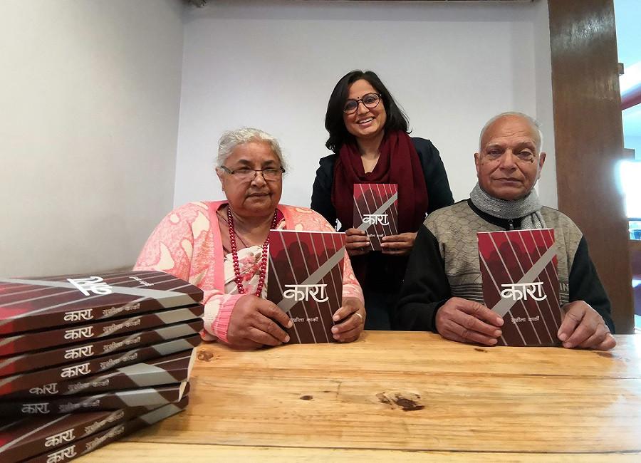 पूर्व प्रधानन्यायाधीश तथा लेखक सुशीला कार्की र उनका श्रीमान दुर्गा सुवेदी। साथमा प्रकाशन संस्था 'किताब' की प्रमुख कार्यकारी कल्पना ढकाल।