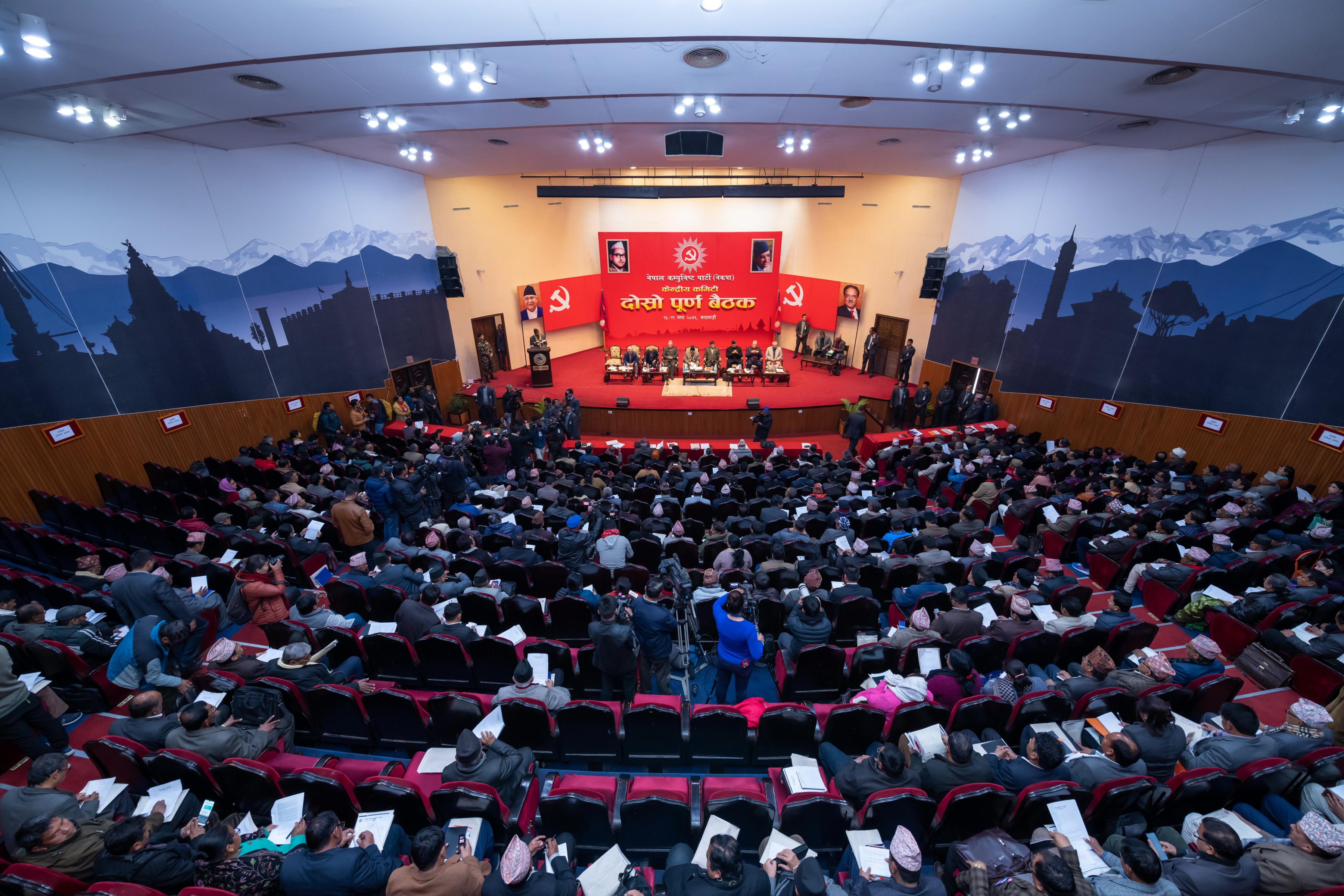 नेकपाको बुधबार सुरू केन्द्रीय कमिटी बैठक। तस्बिर: प्रधानमन्त्री सचिवालय