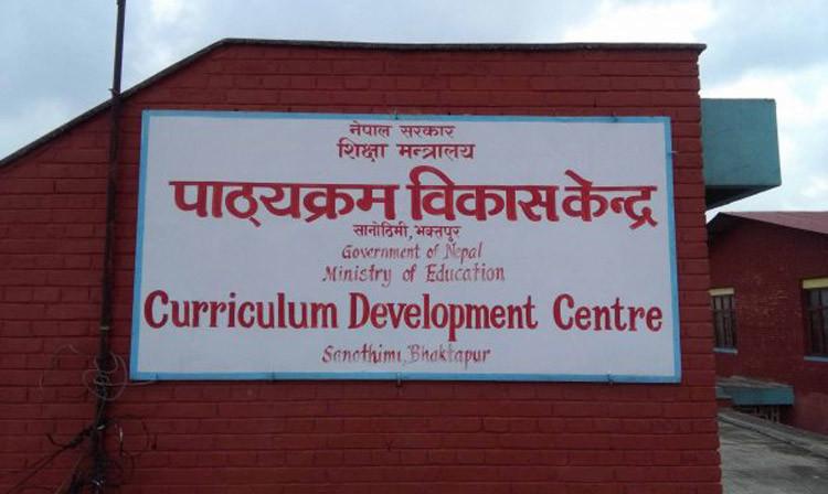 कक्षा ९ र १० मा ऐच्छिक गणित हटाइएको छैन: पाठ्यक्रम विकास केन्द्र