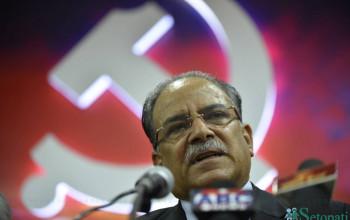 प्रदेश २ को सरकार भ्रष्टाचारमा चुर्लुम्मै डुब्यो : प्रचण्ड