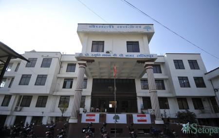 कांग्रेस पार्टी कार्यालय। तस्वीर: सेतोपाटी।