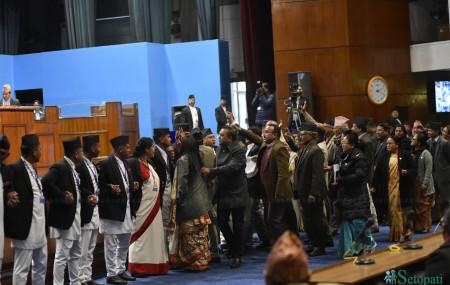 नाराबाजी गर्दै नेपाली कांग्रेसका सांसदहरू।फाइल  तस्बिर : नारायण महर्जन/सेतोपाटी