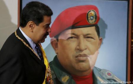 भेनेजुयलाका राष्ट्रपति मडुरो। तस्बिर : एपि