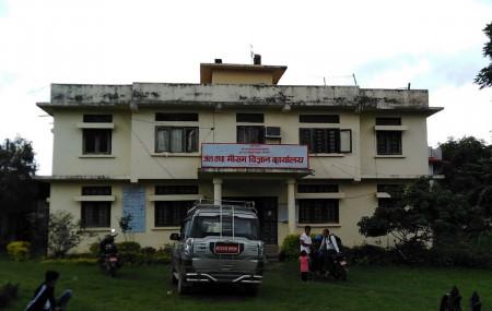सुर्खेतमा रहेको जल तथा मौसम विज्ञान कार्यालय।