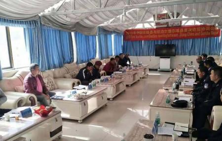 तिब्बत कोङदाङ सहरमा गोरखाका जनप्रतिनिधिसँग भएको बैठक। फोटो: मिङमार लामा।
