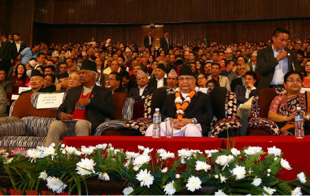 नेपाल प्रज्ञा प्रतिष्ठान काठमाडौँमा आइतबार आयोजित  प्रज्ञा– सिस्नोपानी देउसी कार्यक्रममा  प्रधानमन्त्री केपी शर्मा ओली, पूर्व उपराष्ट्रपति परमानन्द झालगायत सहभागी ।  तस्बिरः प्रदीपराज वन्त
