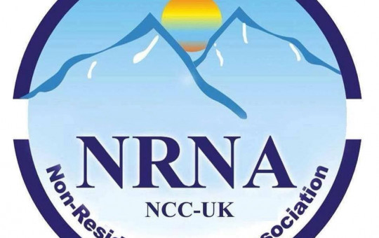 NRN UK Logo