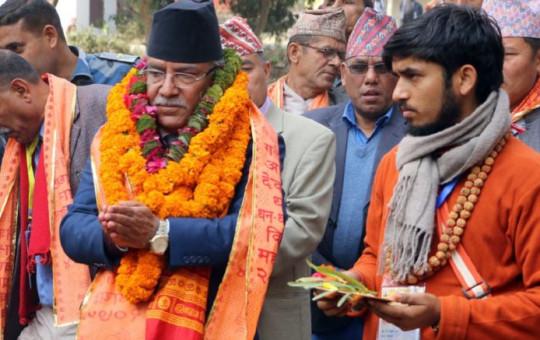 देवघाटको धनधान्याचल महायज्ञमा प्रचण्ड। फाइल तस्बिर। सौजन्य : नेपाल जर्नल