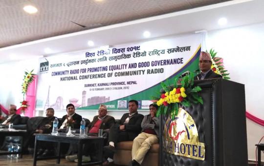 अकोराबको राष्ट्रिय सम्मेलनमा सहभागी सञ्चारमन्त्री, मुख्यमन्त्री तथा सांसदहरू। तस्बिर:दिपकजंग शाही/सेतोपाटी