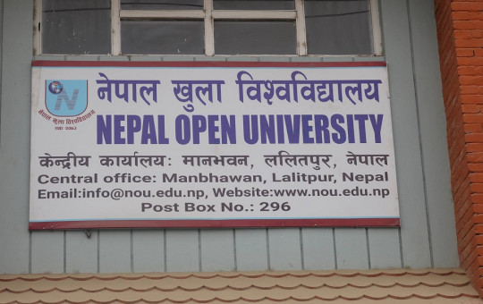 तस्बिर सौजन्यः नेपाल खुला विश्वविद्यालयको फेसबुक